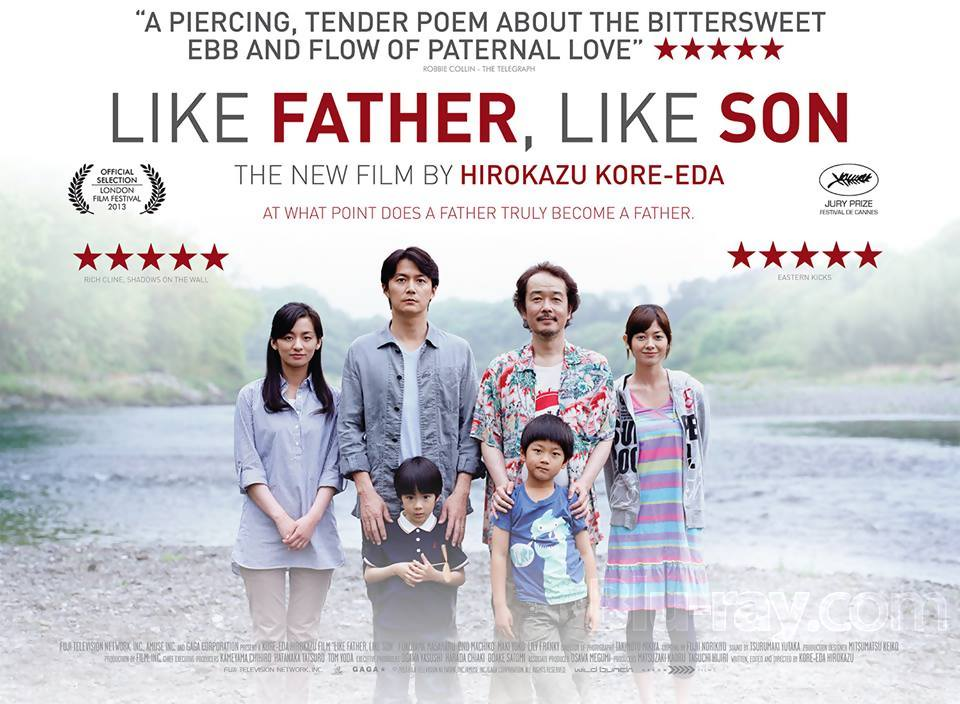 like father like son poster 1