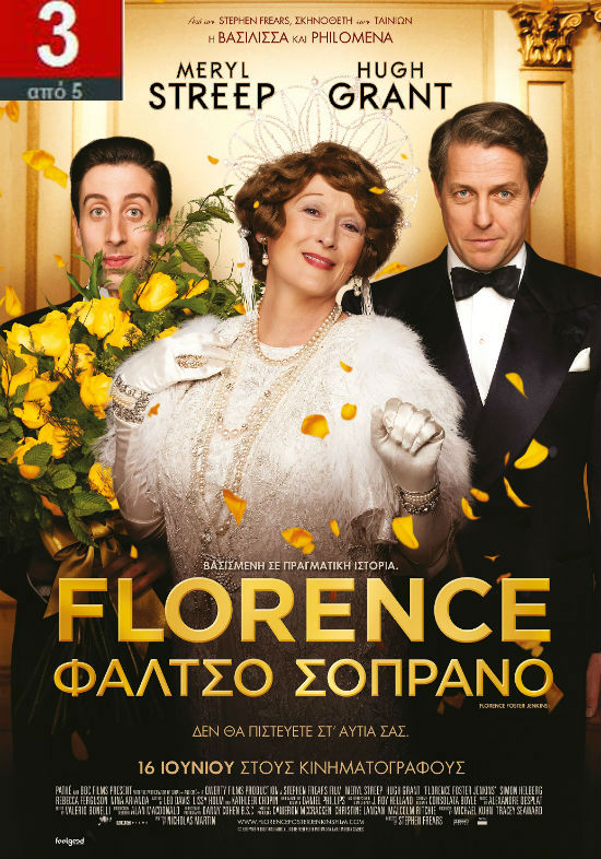 FLORENCE_poster_GR_web_rdate