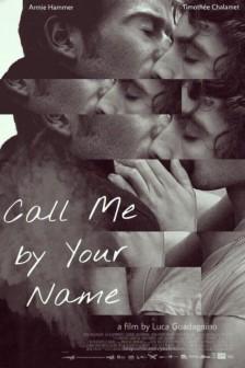 callme2