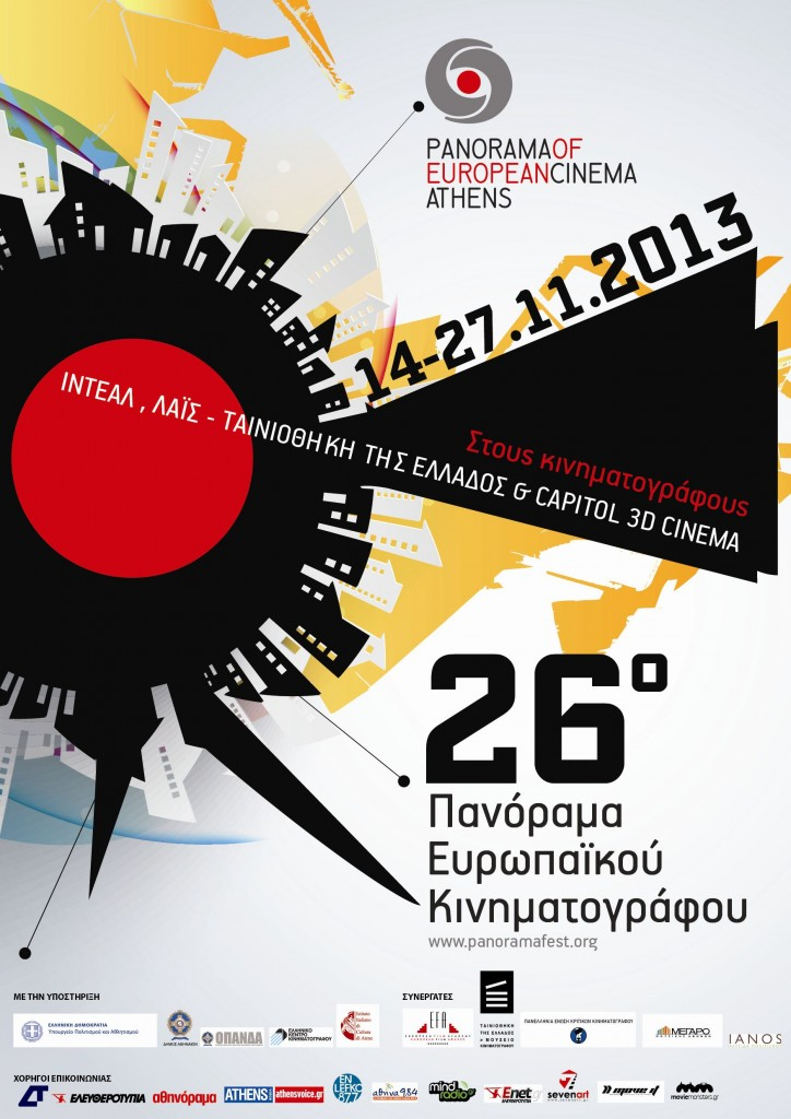26th-Panorama-Poster
