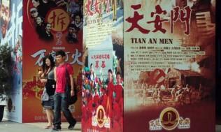cinema-beijing-china-film-006