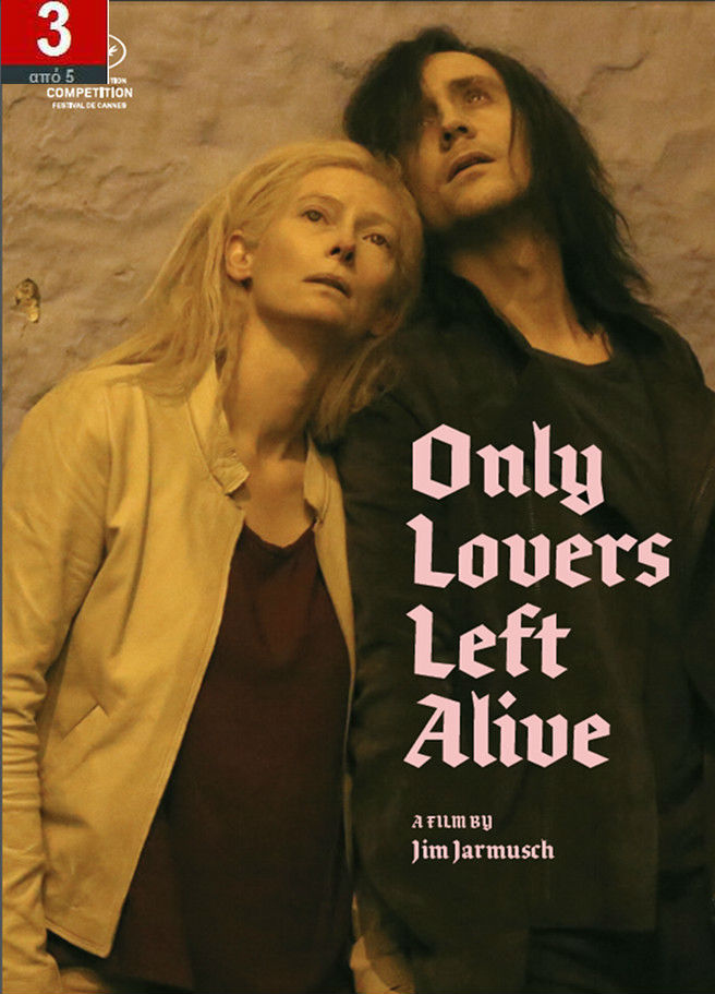 only-lovers-left-alive-poster3