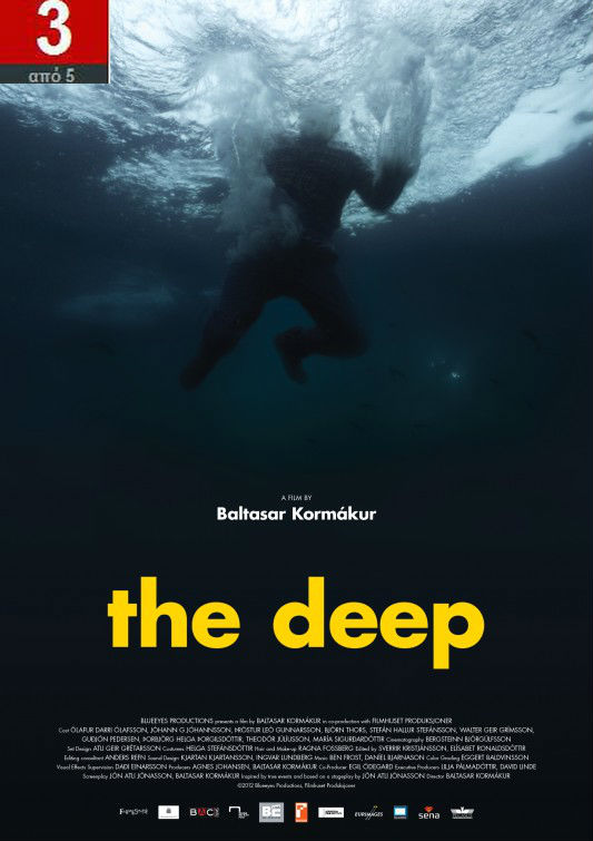 deep1