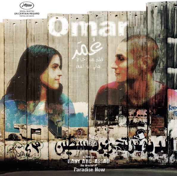 omar-poster595