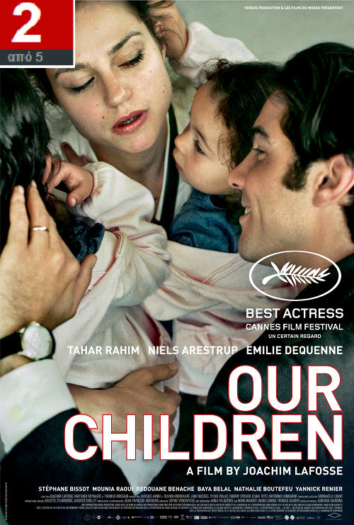 Our Children  poster-11