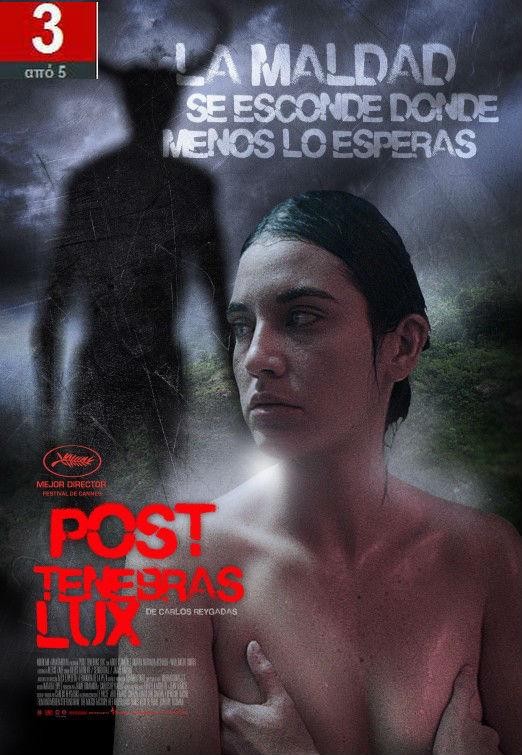 postposter