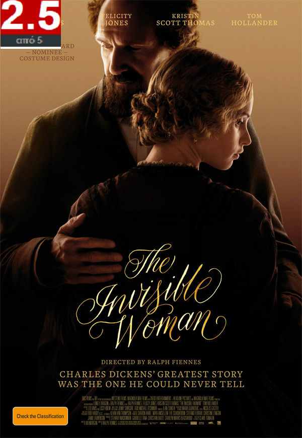 the invisible poster COR