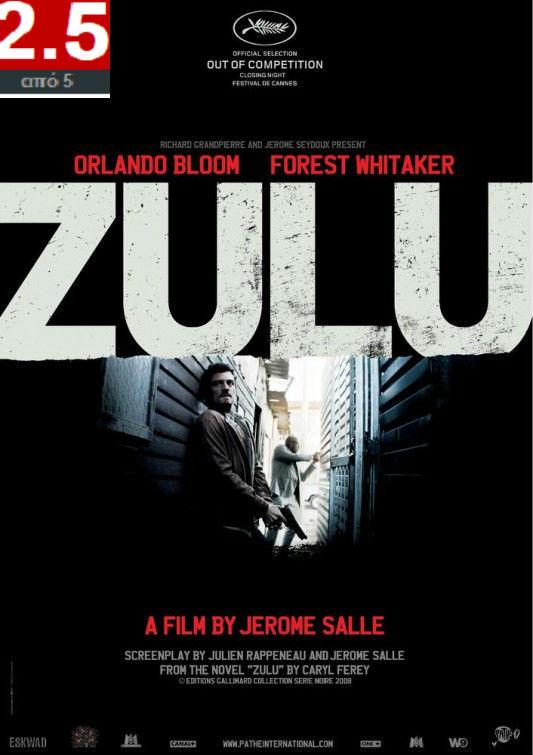 zulupost2