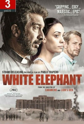 white elephantposterout1