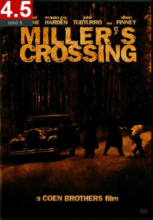 millers crossingoutandface