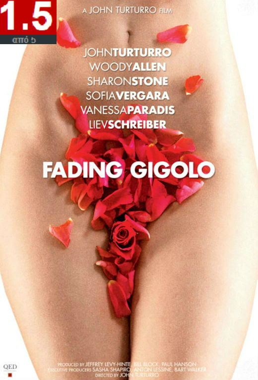 FADING GIGOLO P3520OUT