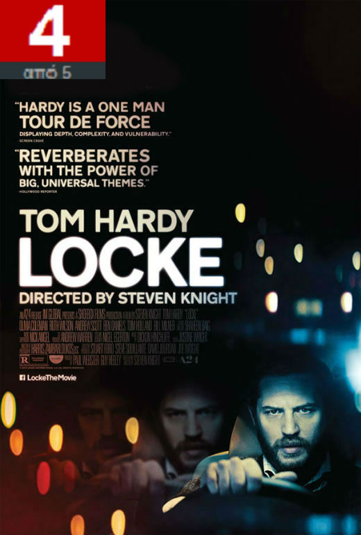 locke poster 4out