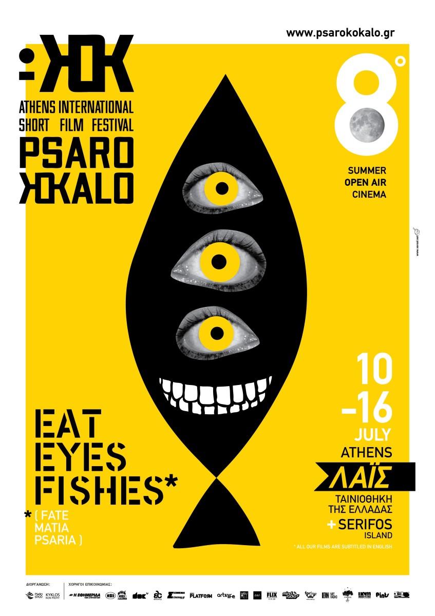 psarokokalo poster