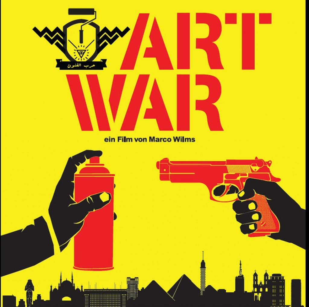 art war poster 1