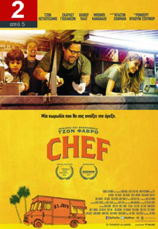 chef520compl