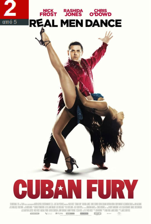 cuban fury2