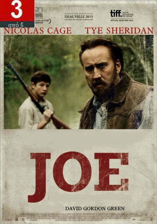 joe poster outcorr520out