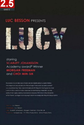 lucy poster out1520f