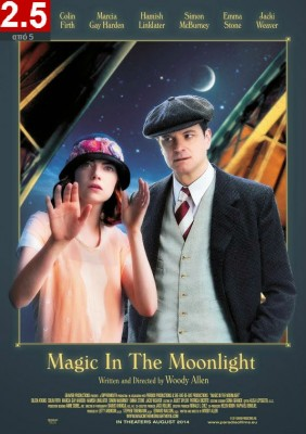 magic_in_the_moonlight_posterout