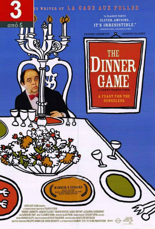 the dinner game3