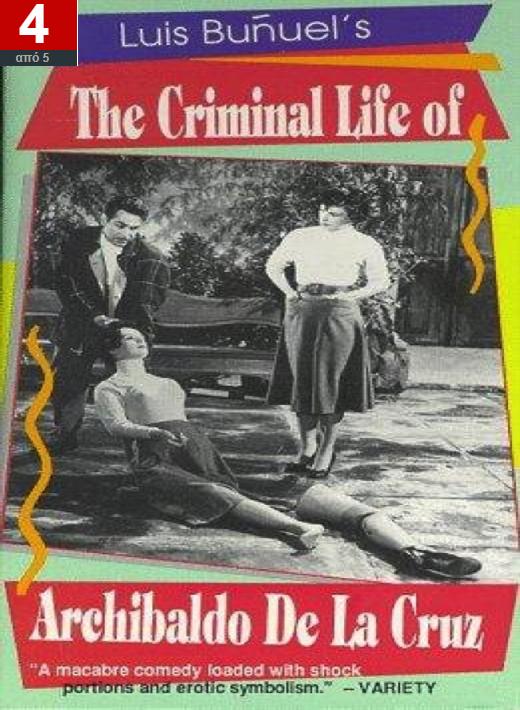 La Vida Criminal de Archibaldo de la Cruz