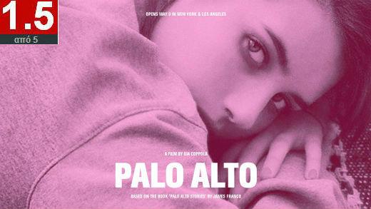 PALO ALTO2