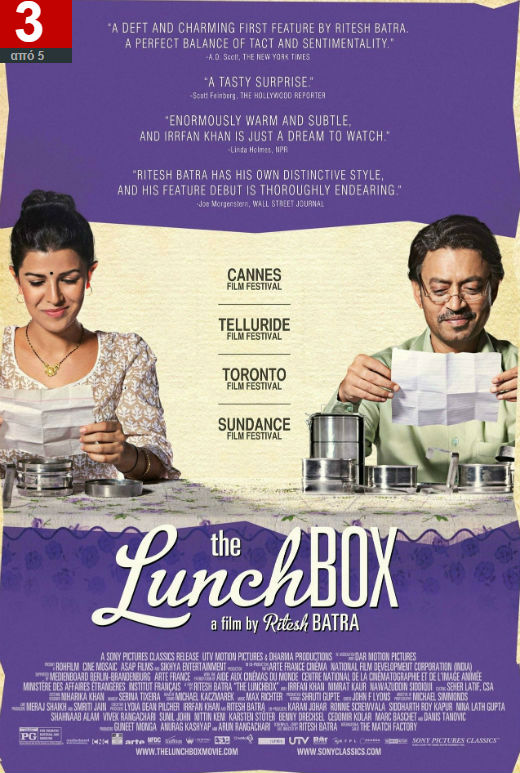 The-Lunchboxposter2out