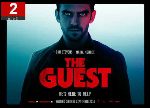 the guest2