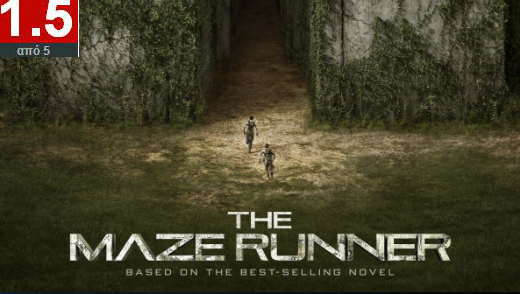 the maze runner52015