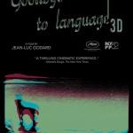 Αποχαιρετισμός στη γλώσσα