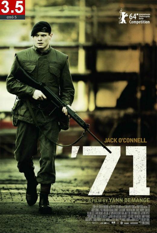 71outp