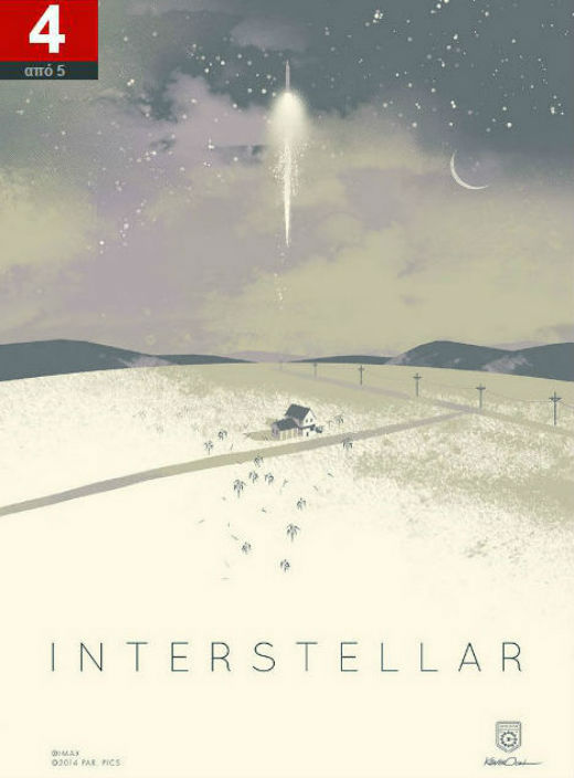 interstellarout