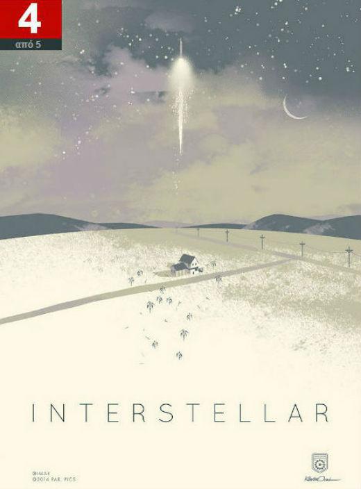 interstellarout