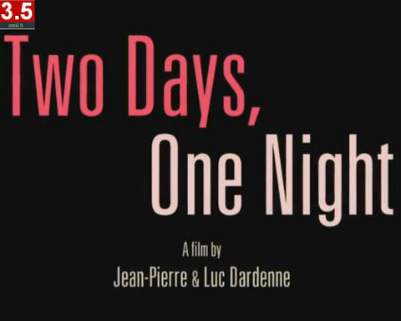 two-days-one-night-movie-poster-1