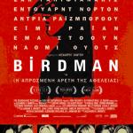 birdmanposterout