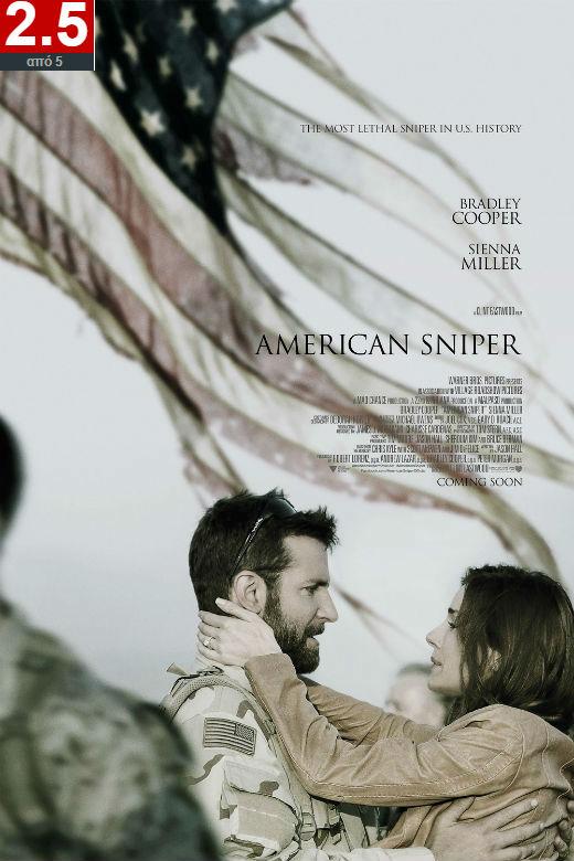 american-sniper-2014-02