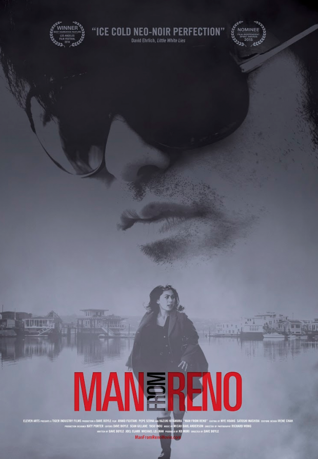 man_from_reno_poster