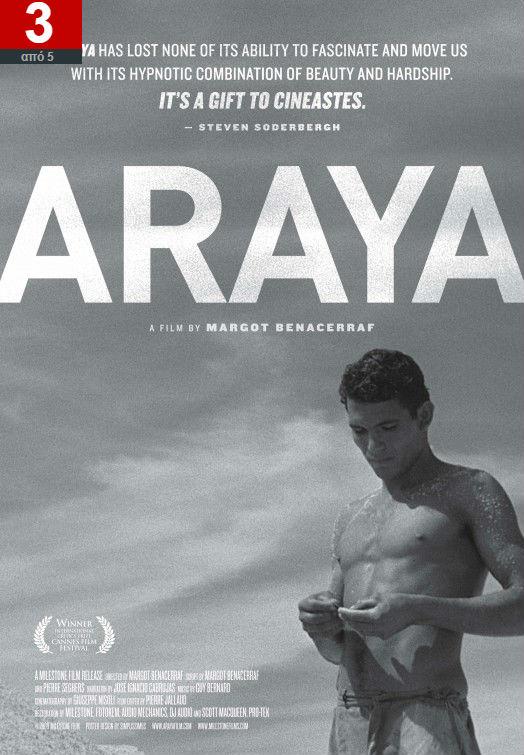 araya poster greekposter