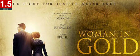 woman_in_gold_poster6_30view