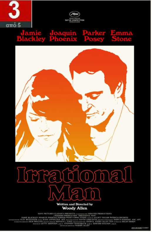 Irrational-Man_poster_2