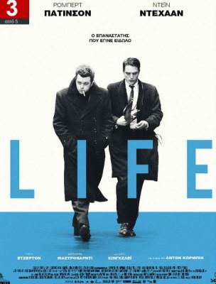 Life greek poster