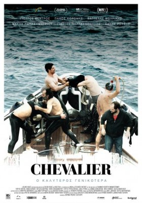 chevalier_poster