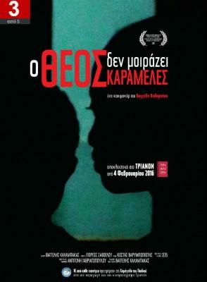 Poster_Karameles_35x50cm_S