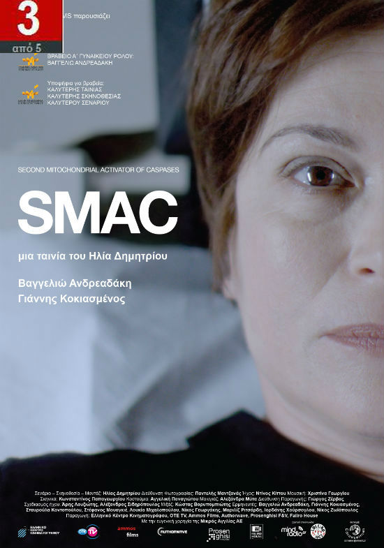 poster smac