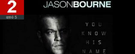 Jason-Bourne-Movie-Poster_0