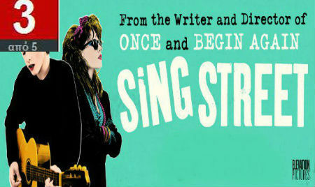 Sing-Street-poster-adjust