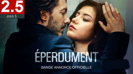 eperdument1