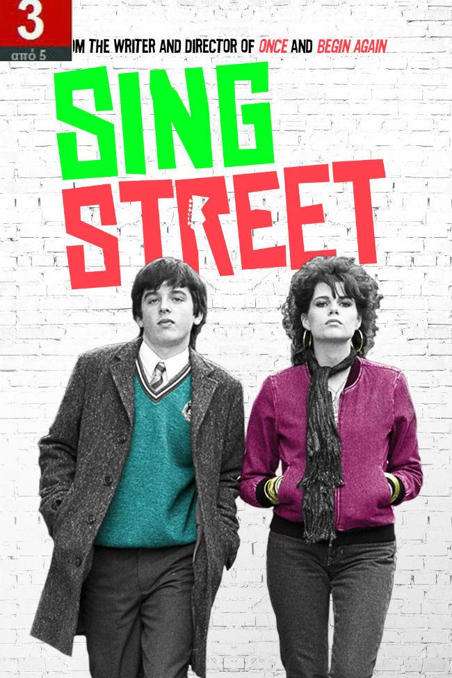 sing streetppp