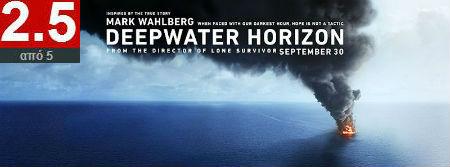 deepwater-horizonsmall
