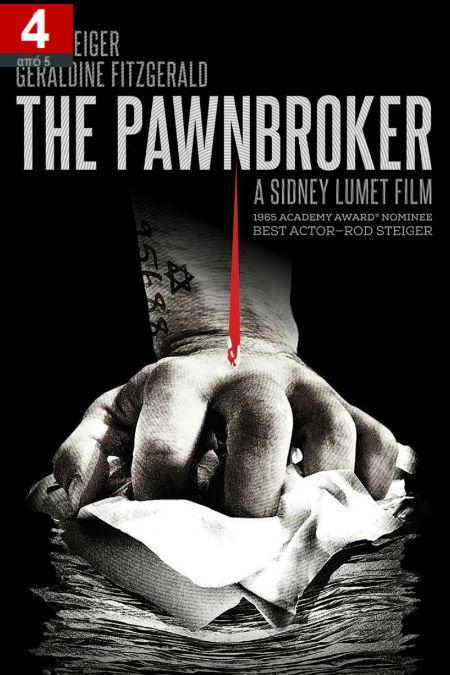 the-pawnbroker-retro